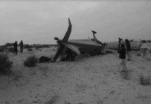 رحیم یار خان جہاز تباہ