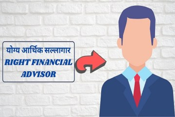 right-financial-advisor
