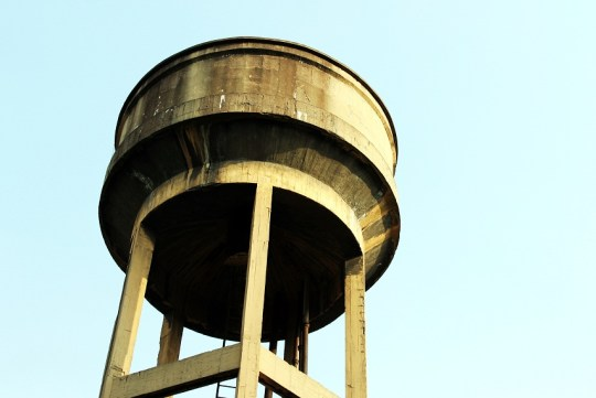 Water tower near Julong Village