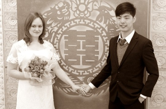 International Marriage