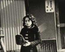 [Urayasu]; Miyako Ishiuchi, Japanese, born 1947; Japan, Asia; 1976; Gelatin silver print; Image: 43.7 x 54 cm (17 3/16 x 21 1/4 in.), Sheet: 45.4 x 55.7 cm (17 7/8 x 21 15/16 in.); 2009.96.5