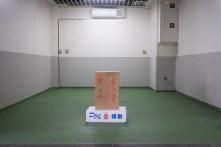 18_Disurbex - Tokyo _ ASecondin (X01F4097)