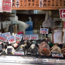 18_Tsukiji Market - Tokyo _ ASecondin (X01F3681)