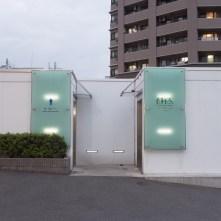 19_Disurbex - Tokyo _ ASecondin (X01F1912)