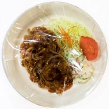 33_Replica Food - Tokyo _ ASecondin (X01F3435)