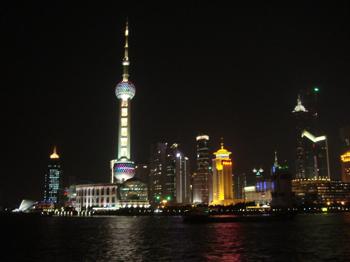 Pearl Tower, İnci Kulesi, TV Tower