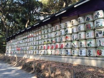 Sake Fıçıları