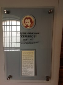 Narodnaya Volya'nın liderlerinden Andrey Jelyabov. 1880'de çara suikast girişiminden ötürü tutuklanıp idam edilmeden önce burada yatmış. Türkçedeki gaz Rus romanı külliyatının köşe taşlarından, Sabırsızlık Zamanı adıyla çevrilmiş bir roman var Jelyabov'la ilgili. Yazarı Trifonov'un hikayesi romanın kendisinden katbekat daha ilginç. Belki bir gün değinme fırsatımız olur.
