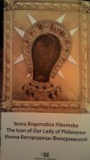 Flerimos Tanrının Anası ikonu. Aslını fotoğraflama izni yoktu, o nedenle broşürü koyuyorum.
