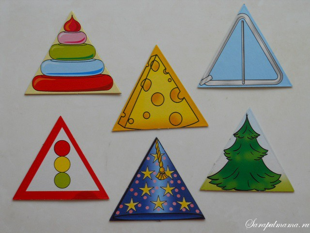 треугольник в картинках для малышей для