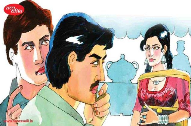 family-story-in-hindi