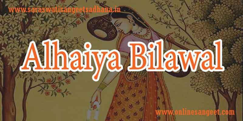 alhaiya bilawal