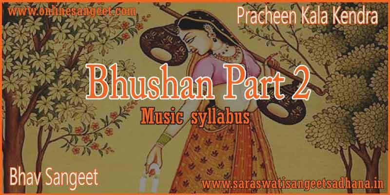 bhushan-part-2-bhav-sangeet-music-syllabus