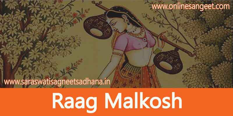 raag-malkosh-notes-in-hindi