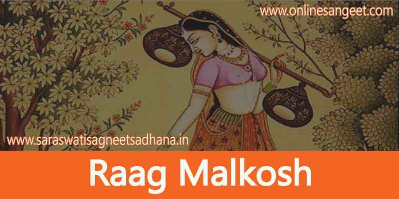 raag-malkosh-notes-in-hindi