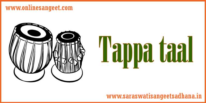 tappa-taal in indian music