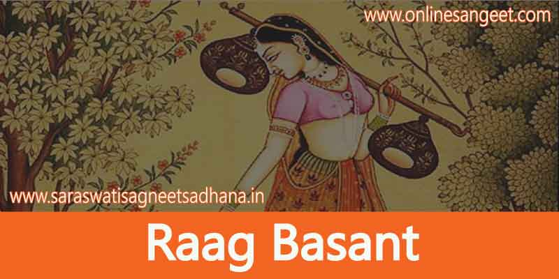 raag-basant-notes-in-hindi
