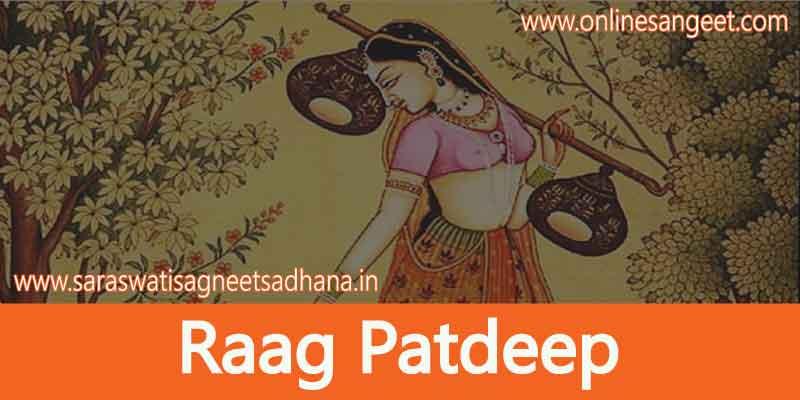 raag-patdeep-notes-in-hindi