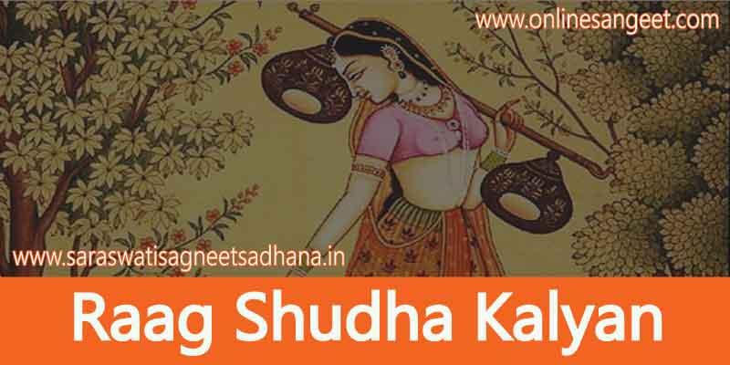 raag-shudha-kalyan-notes-in-hindi