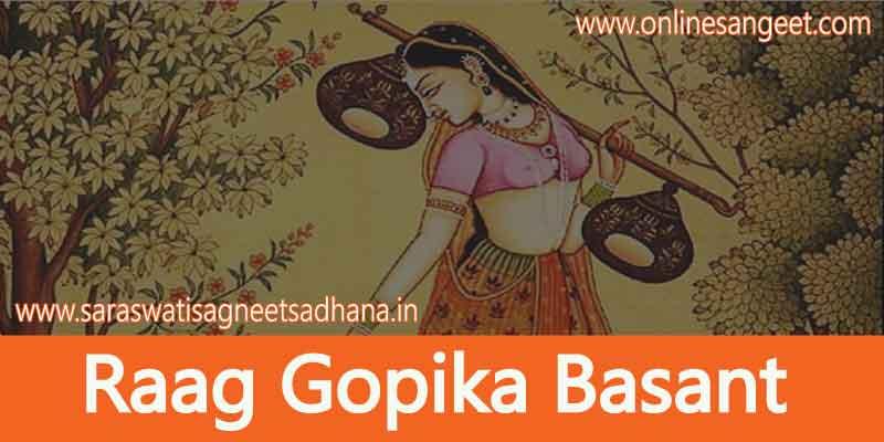 Gopika-basant-raag-ka-parichay