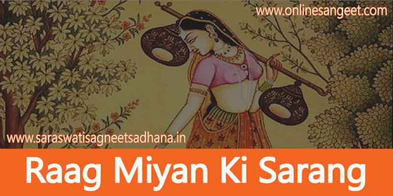Miyan-ki-sarang-raag-description-in-hindi