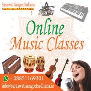 online music class