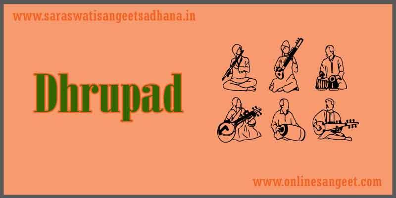 Dhrupad in Music in Hindi