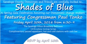 Shades of Blue Gala @ Hilton Hotel, Broadway Ballroom | Saratoga Springs | New York | United States
