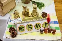 Ceramic Godzillas