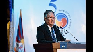 Five-Fifty Forum: Introductory Remarks by Kalon Khorlatsang Sonam Topgyal, Sept. 14, 2018