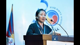 Five-Fifty Forum: Introductory Remarks by Kalon Pema Yangchen, Sept. 14, 2018