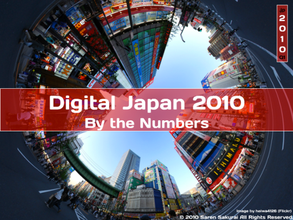 A report on digital in Japan