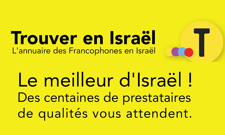 Trouver en Israel