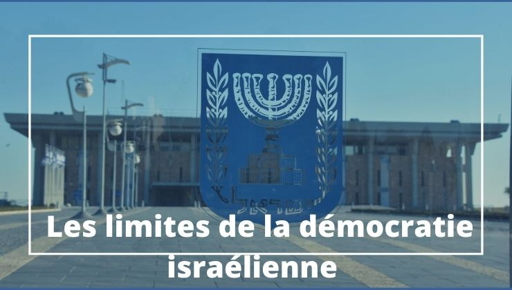 la démocratie israélienne