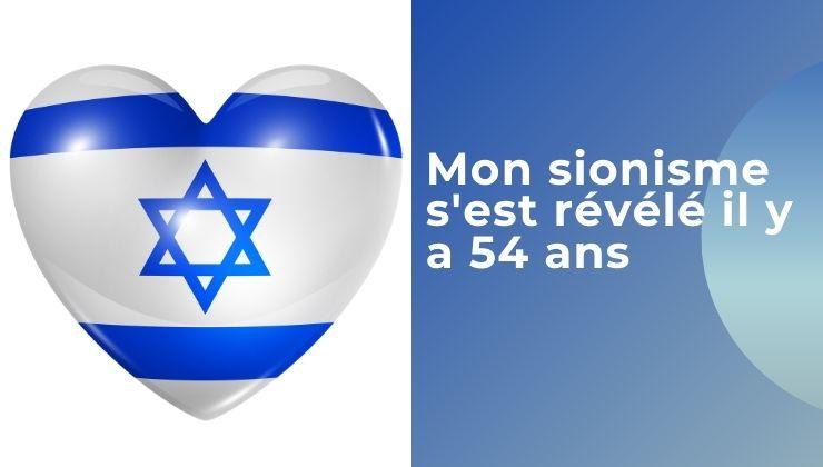 Mon sionisme