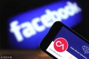 Eine Welt sicher vom Facebook Schwindel