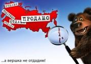 Putin und die Kurilen-Inseln