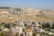 Israel zwischen Abriegelung und Annexion