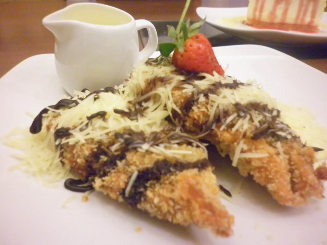 Pisang Goreng ~ Cerenti Restaurant - CopyRight: Sari Novita
