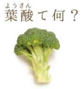 yosan3-2