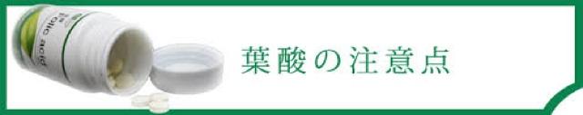 yosan4-4