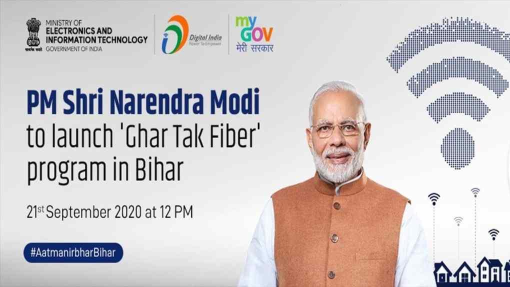 Ghar Tak Fibre Scheme launched in Bihar
