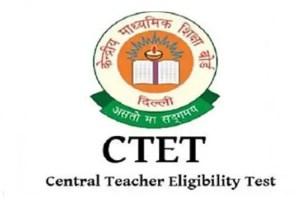 CTET December Exam Answer Key 2019