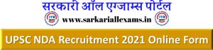 UPSC NDA Recruitment 2021 Online Form