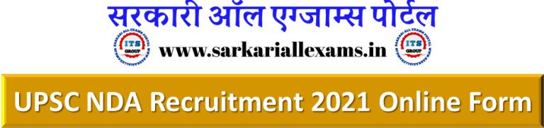Read more about the article UPSC NDA Recruitment 2021 Online Form