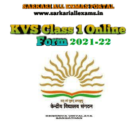 Read more about the article Kendriya Vidyalaya Admission 2021 in Class 1