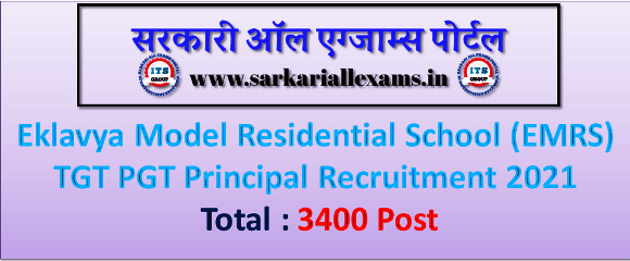 Read more about the article EMRS – RECRUITMENT 2021