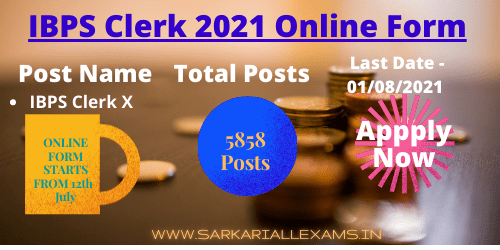 Read more about the article IBPS Clerk 2021 Online Form