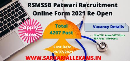 Read more about the article RSMSSB Patwari Recruitment Online Form 2021 Re Open