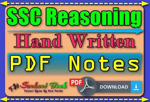 SSC Reasoning Hand Written Notes in Hindi-Download Now